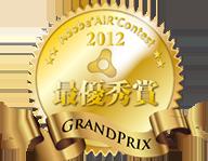 Air Contest 2012 GrandPrix